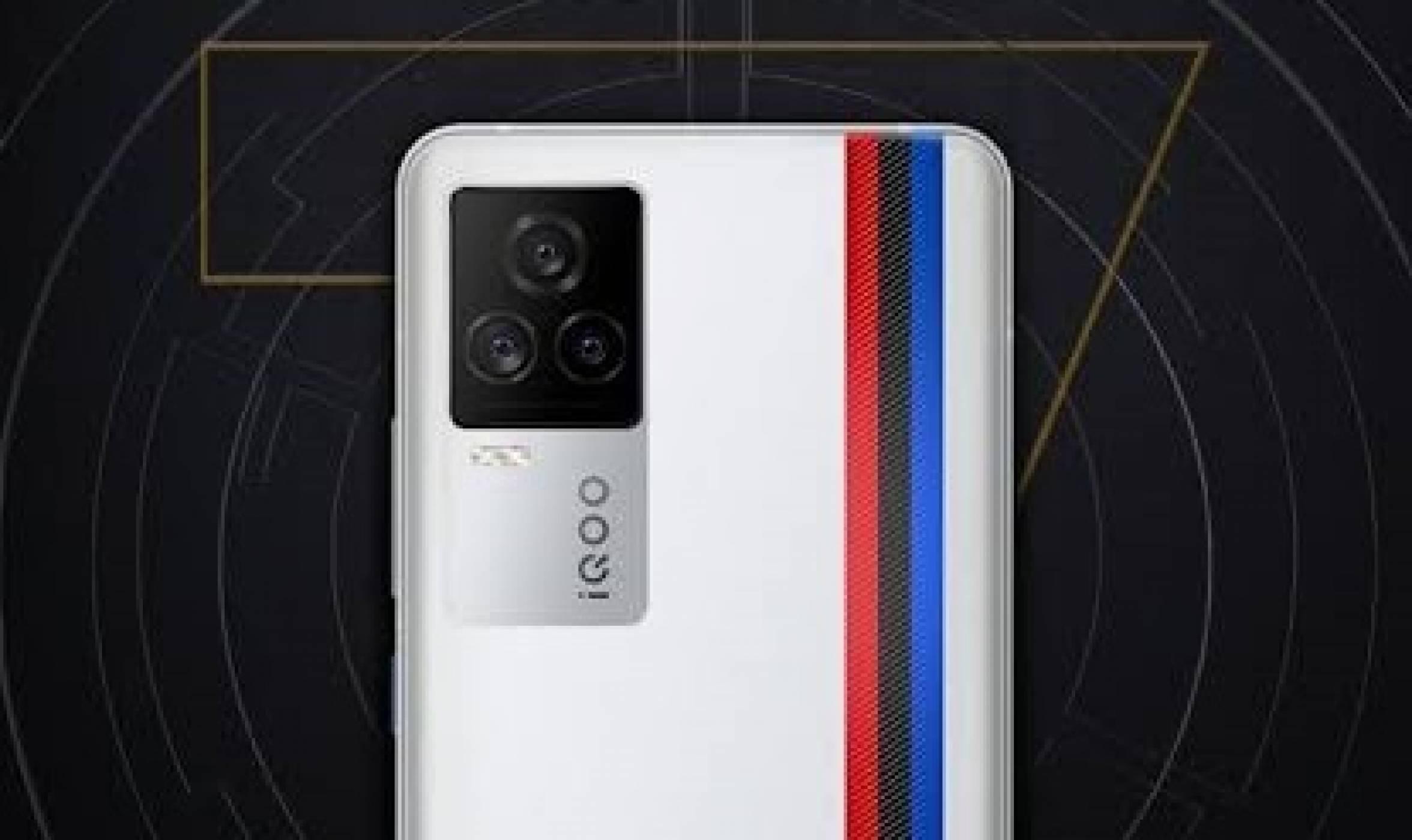 IQOO 7 и неговият Snapdragon 888 превзеха AnTuTu с невероятен резултат