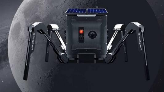 Spacebit иска да стане първата английска компания, стъпила на Луната