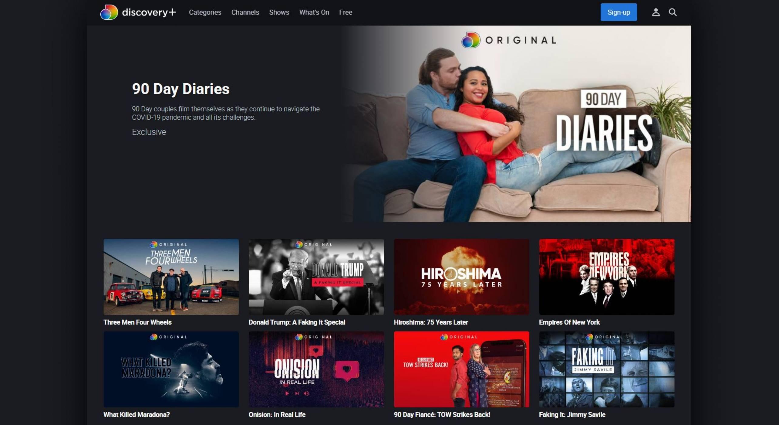 Discovery + е първата обявена стрийминг услуга за 2021