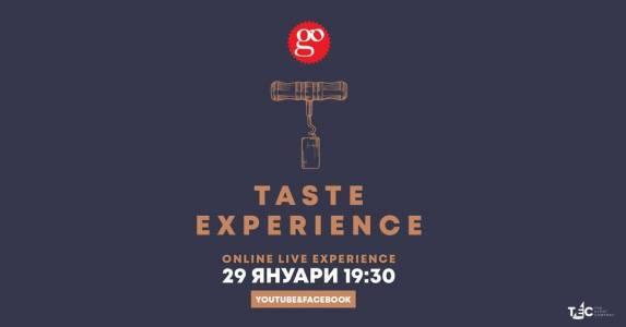 Go Taste Experience: уникално изживяване в кутия и още нещо