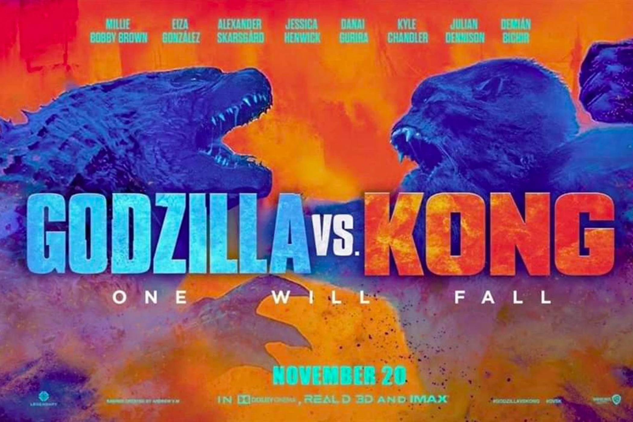 Godzilla vs. Kong идва през март
