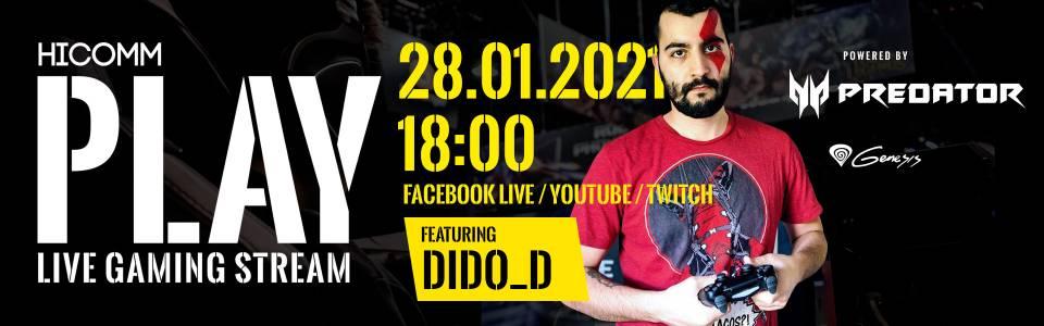 Този четвъртък в HiComm Play гостува Dido_D