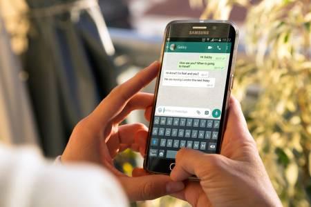 WhatsAppжелае вашите биометрични данни