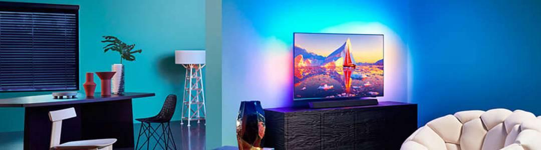 Philips PUS9435: с цветен аромат на кино и феерия от весели преживявания (РЕВЮ)