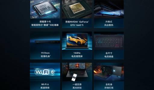 Huawei иска да се намеси ударно в гейм индустрията със своя конзола