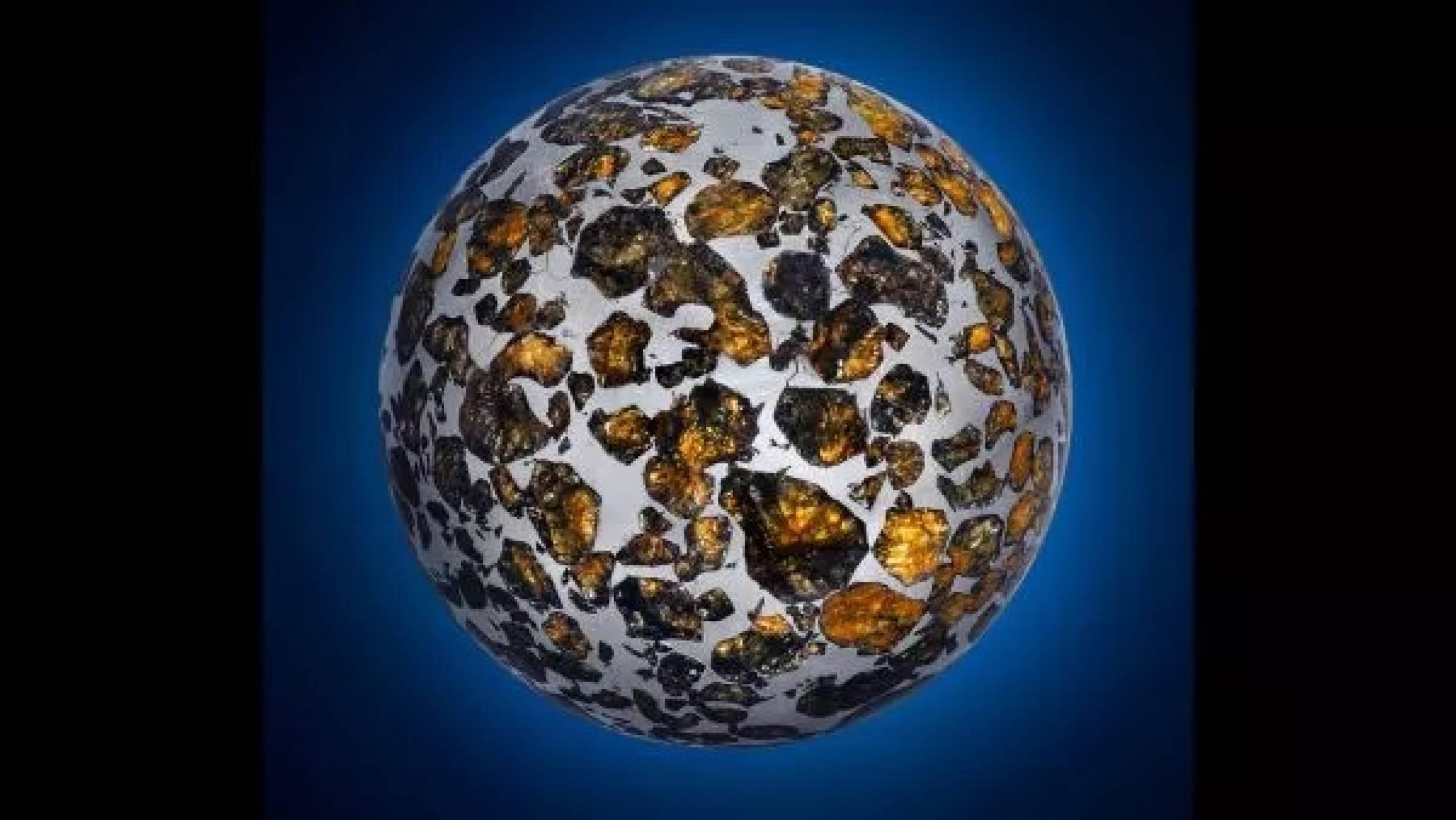 Извънземна кристална топка се продава на търг за стотици хиляди долари