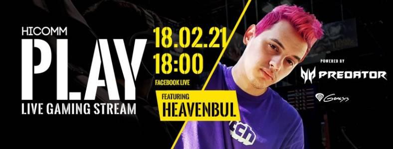 Този четвъртък в HiComm Play гостува heaveNBUL