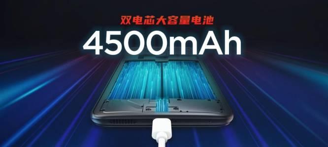 nubia Red Magic 6 зарежда батерията от 0 до 50% само за 5 минути