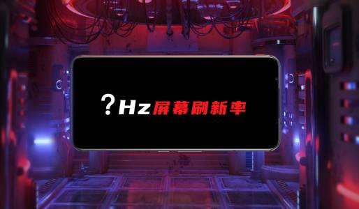 Red Magic 6 може да бъде първият смартфон със 165 Hz дисплей на пазара