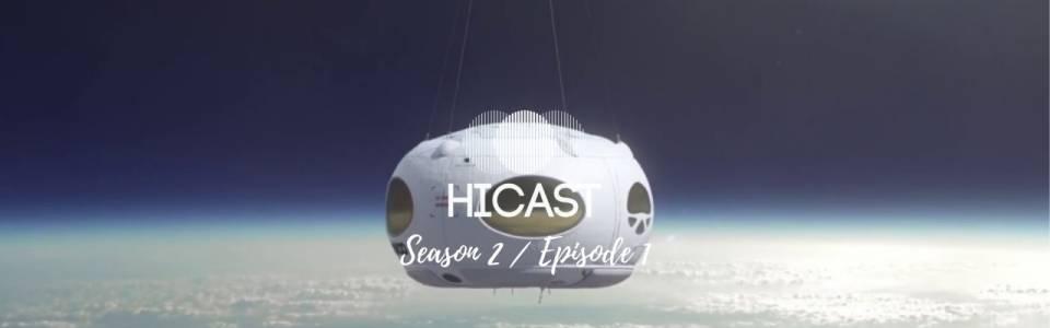 Вторият сезон на HiCast - подкаста за технологии и entertainment е вече тук