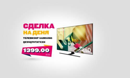 Работа и забавление без аналог с 4К OLED телевизора Samsung QE55Q70TATXXH