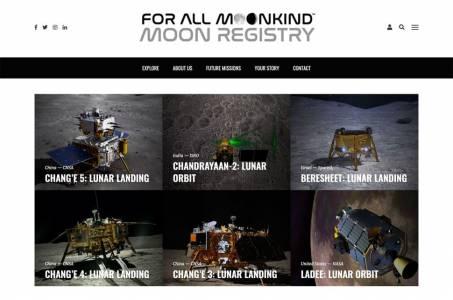 Нов регистър отчита цялото човешко наследство на Луната