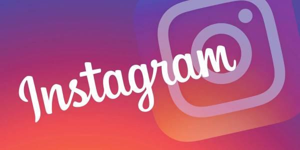 Instagram версия за деца под 13 години може да стартира скоро