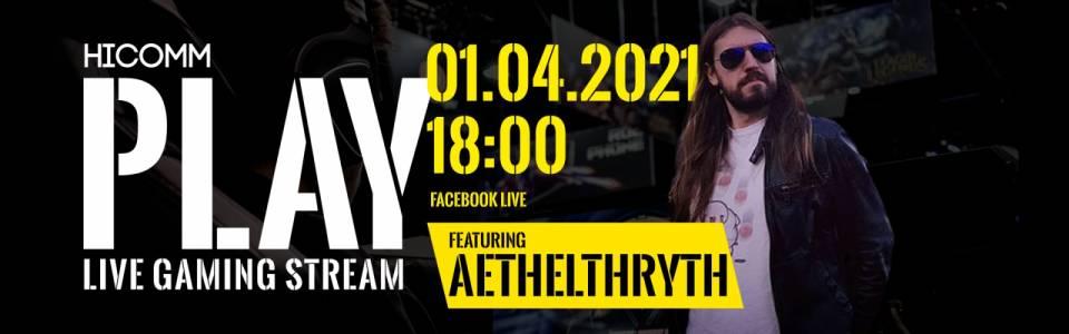 """Преслав """"Аethelthryth"""" Иванов ще гостува този четвъртък в HiComm Play"""