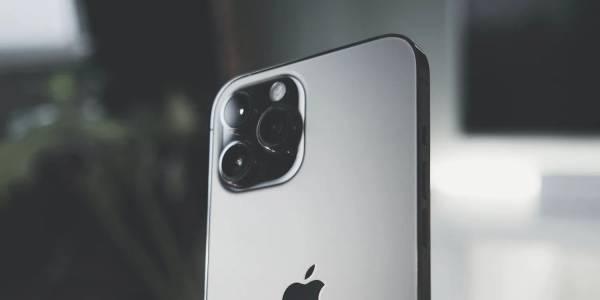 iPhone 13 Pro Max с малко по-добра камера от останалите модели