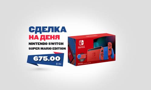Nintendo Switch (Mario Red/Blue Edition): Портативна революция