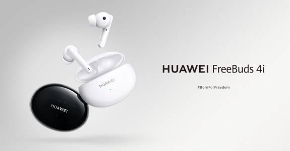 Huawei FreeBuds 4i вече са налични на българския пазар