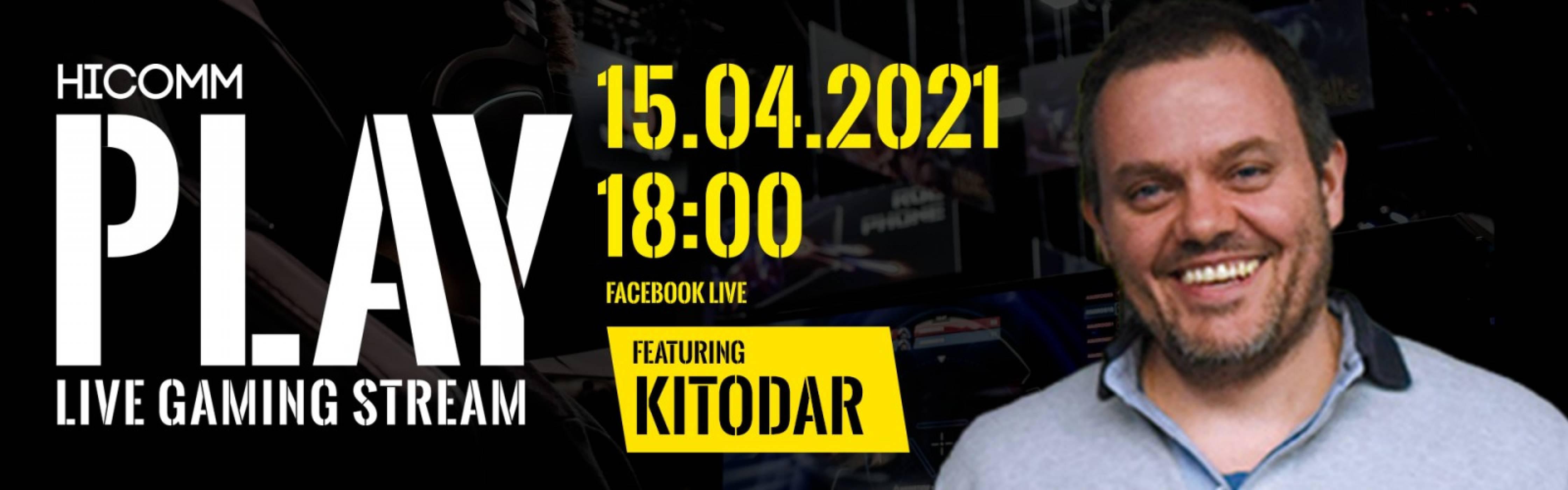 Легендарният Китодар Тодоров гостува в HiComm Play