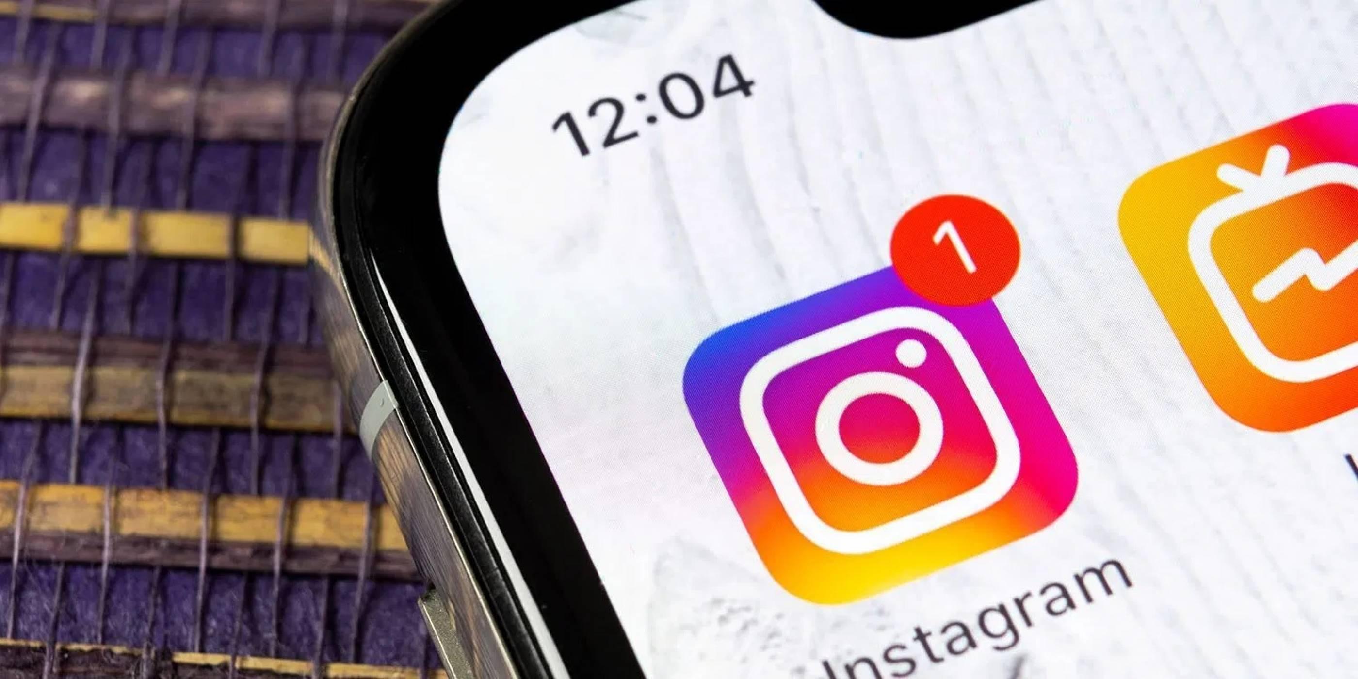 Подгониха Facebook за детския Instagram