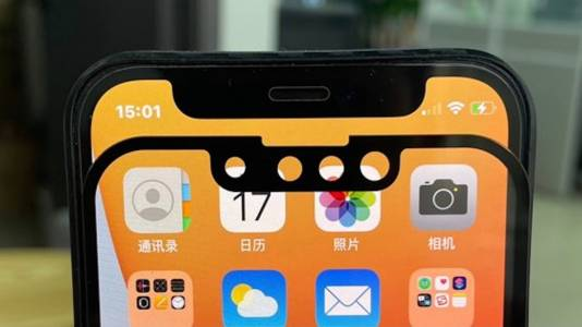 Ето как ще изглежда прорезът на iPhone 13 в сравнение с iPhone 12