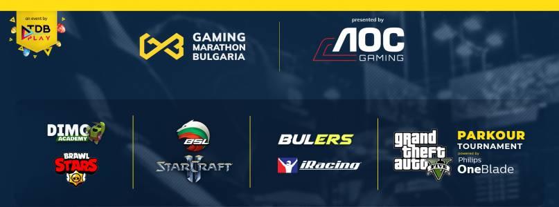 """Подготви се за дълги часове игрови екшън със специални турнири, скрити """"великденски яйца"""" и предизвикателства на Българския Гейминг Маратон"""