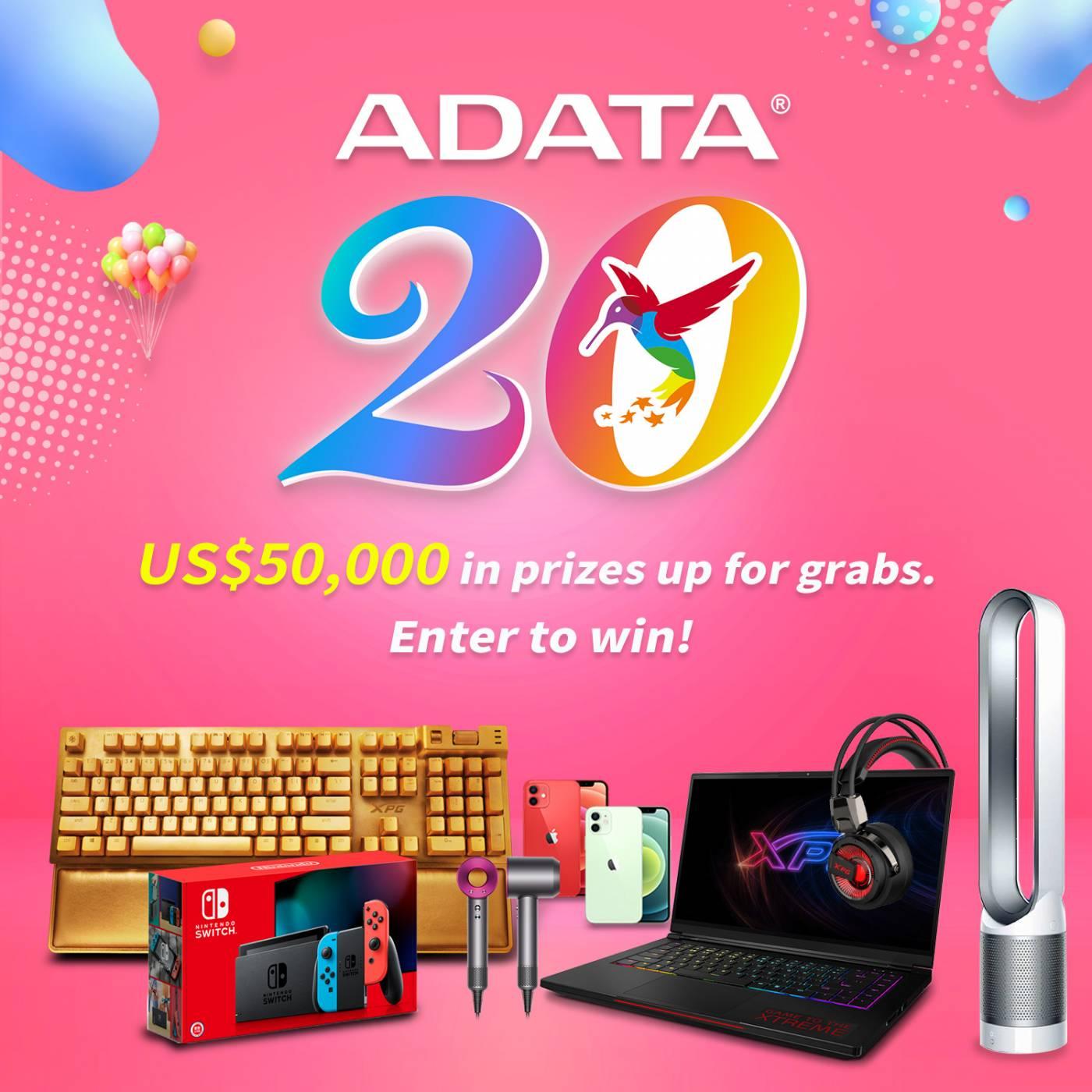 ADATA отбелязва своята 20-годишнина с много награди