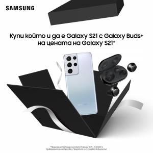 Неустоимата пролетна двойка Samsung Galaxy S21 и Galaxy Buds+ идват на цената на избрания смартфон от серията