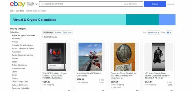 eBay се включва в NFT надпреварата