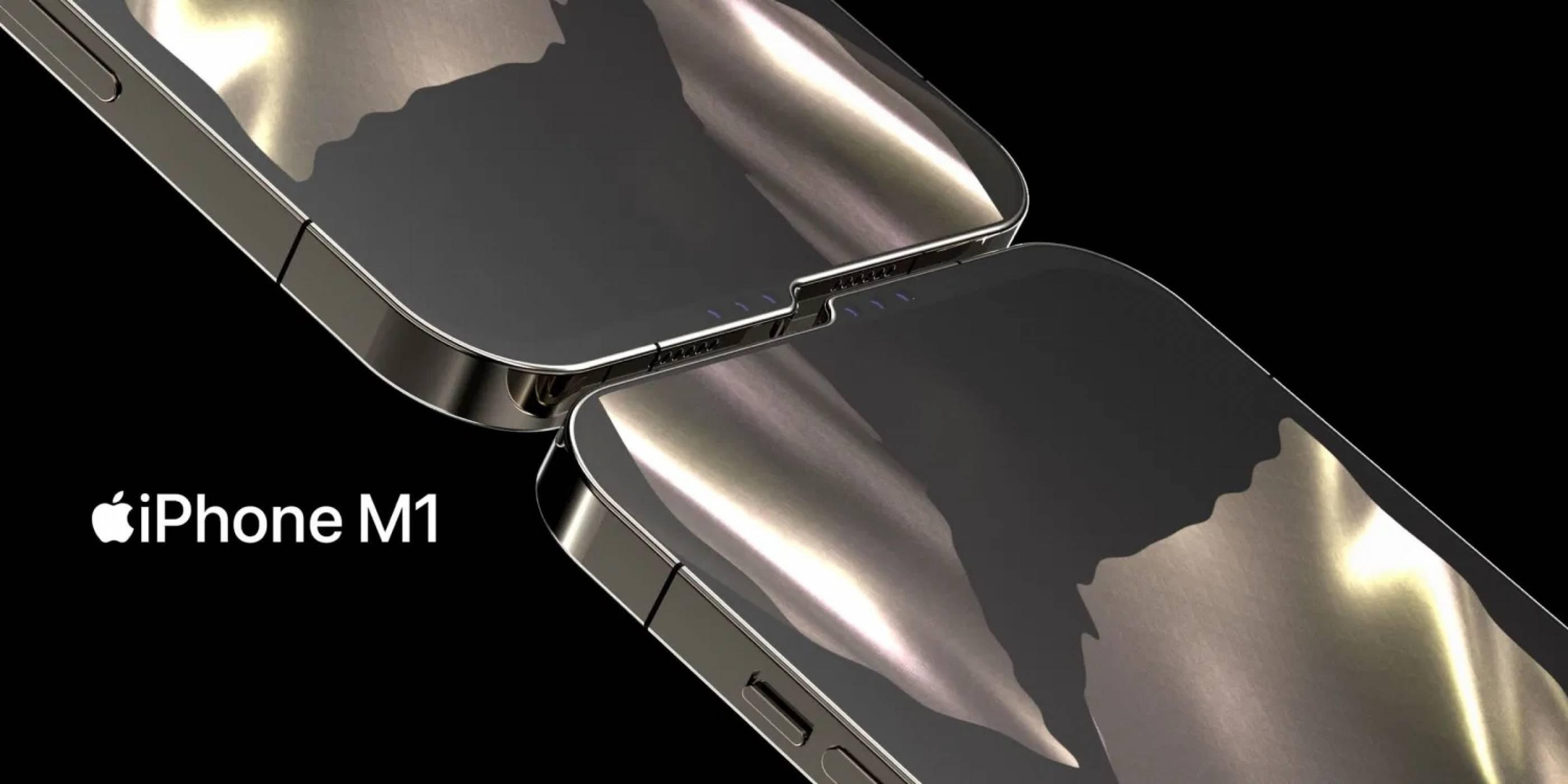 Иновативна концепция представя изцяло нов подход към прореза на iPhone (ВИДЕО)