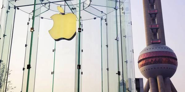 Apple е китайска пионка, твърдят US политици
