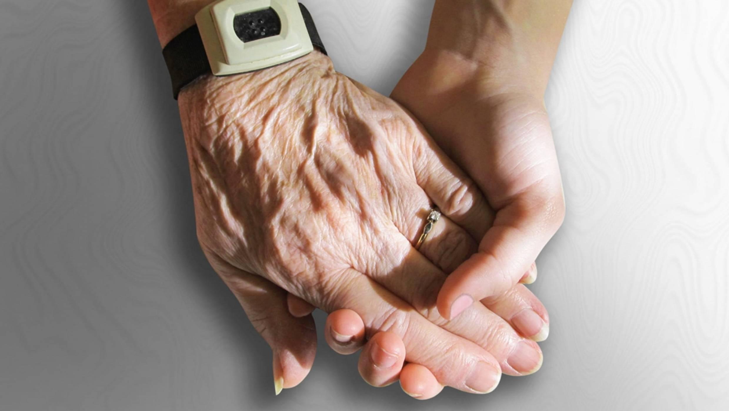 Това е максималната възраст, която хората могат физически да достигнат