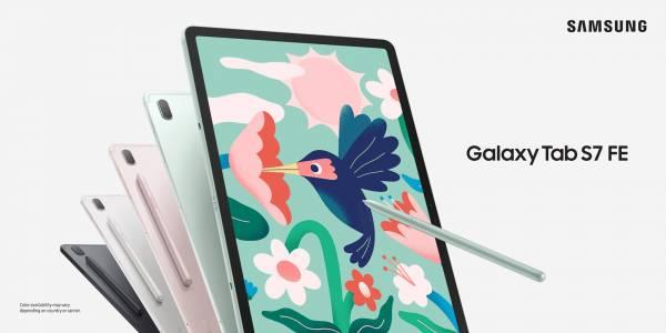 Samsung представи най-новите членове на портфолиото Galaxy Tab - Galaxy Tab S7 FE и Galaxy Tab A7 Lite