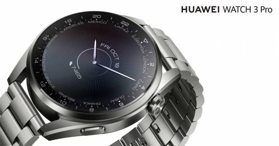Huawei представи серията Watch 3 – нова флагманска серия с мощност на смартфон