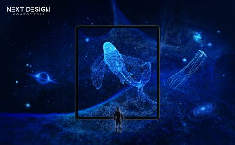 Стартира глобалният конкурс Huawei Next Design Awards 2021, дефиниращ естетиката на бъдещето