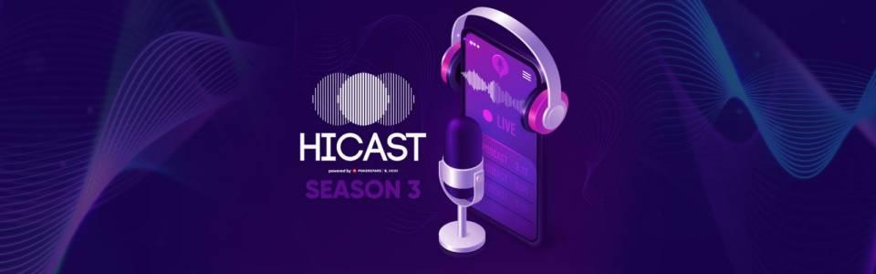 Започва третият сезон на технологичния подкаст на сп. HiComm