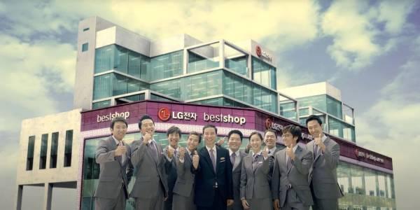 Магазините на LG в Южна Корея ще продават iPhone