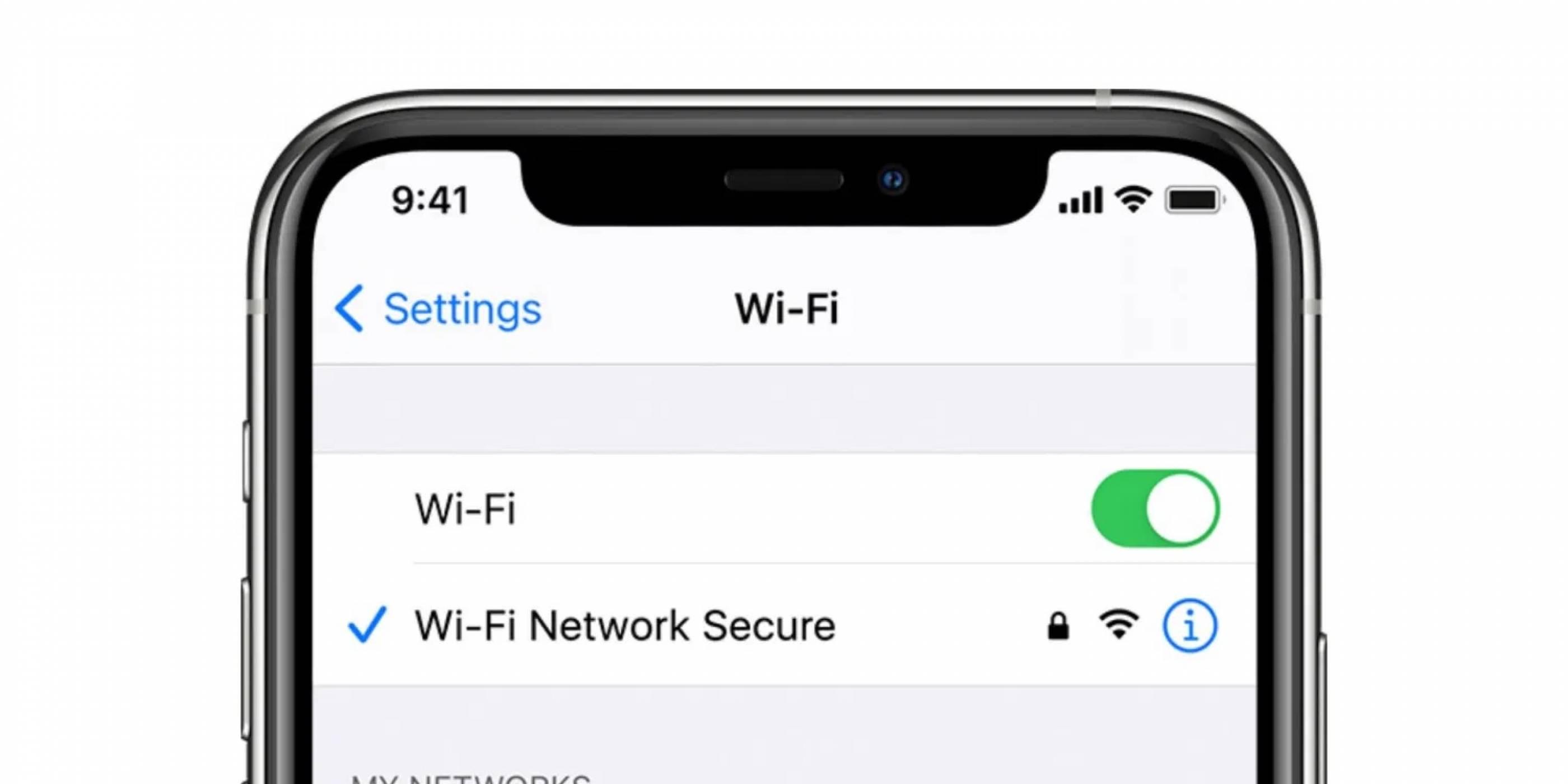 Едно определено име на мрежата може напълно да блокира Wi-Fi връзката на вашия iPhone