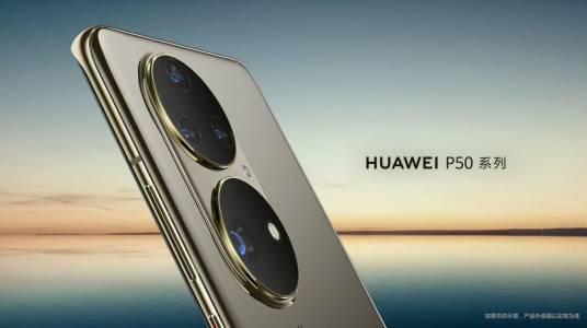 Серията Huawei P50 дебютира на 29 юли с огромен ултраширок сензор