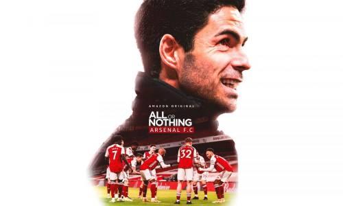 Документален сериал на Amazon ще проследи новия сезон на Арсенал