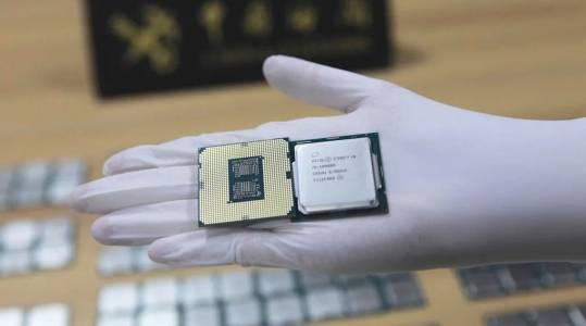 Контрабандисти прекарват Intel процесори на стойност стотици хиляди долари