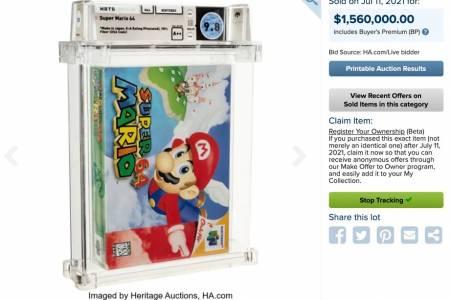 Запечатано копие на Super Mario 64 се продаде за 1.5 млн. долара
