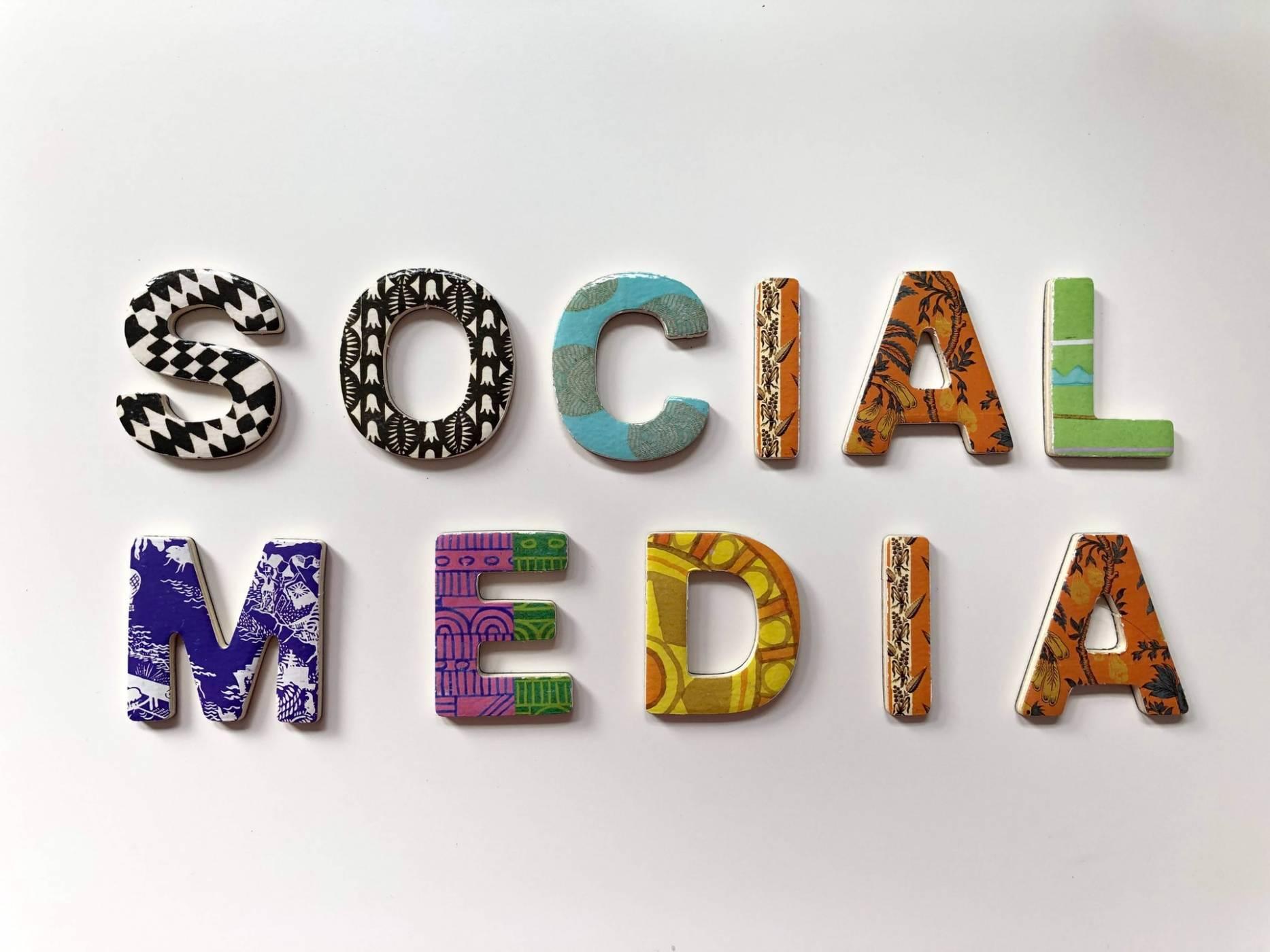Instagramс нова защита на потребителските профили