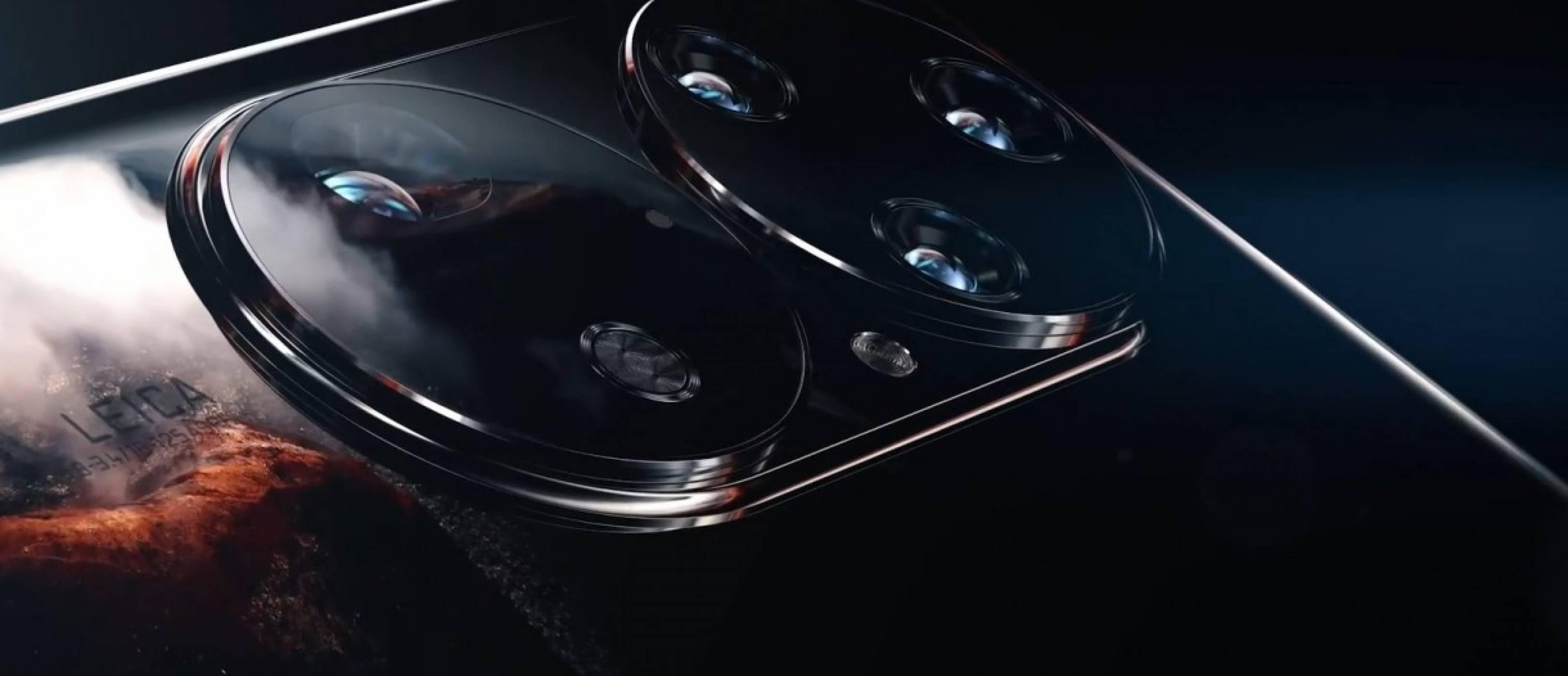 Серията Huawei P50 ще бъде налична в целия свят в първия ден от продажбите
