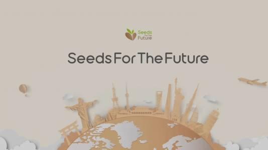 Програмата Seeds for the Future на Huawei очаква младите лидери на бъдещето