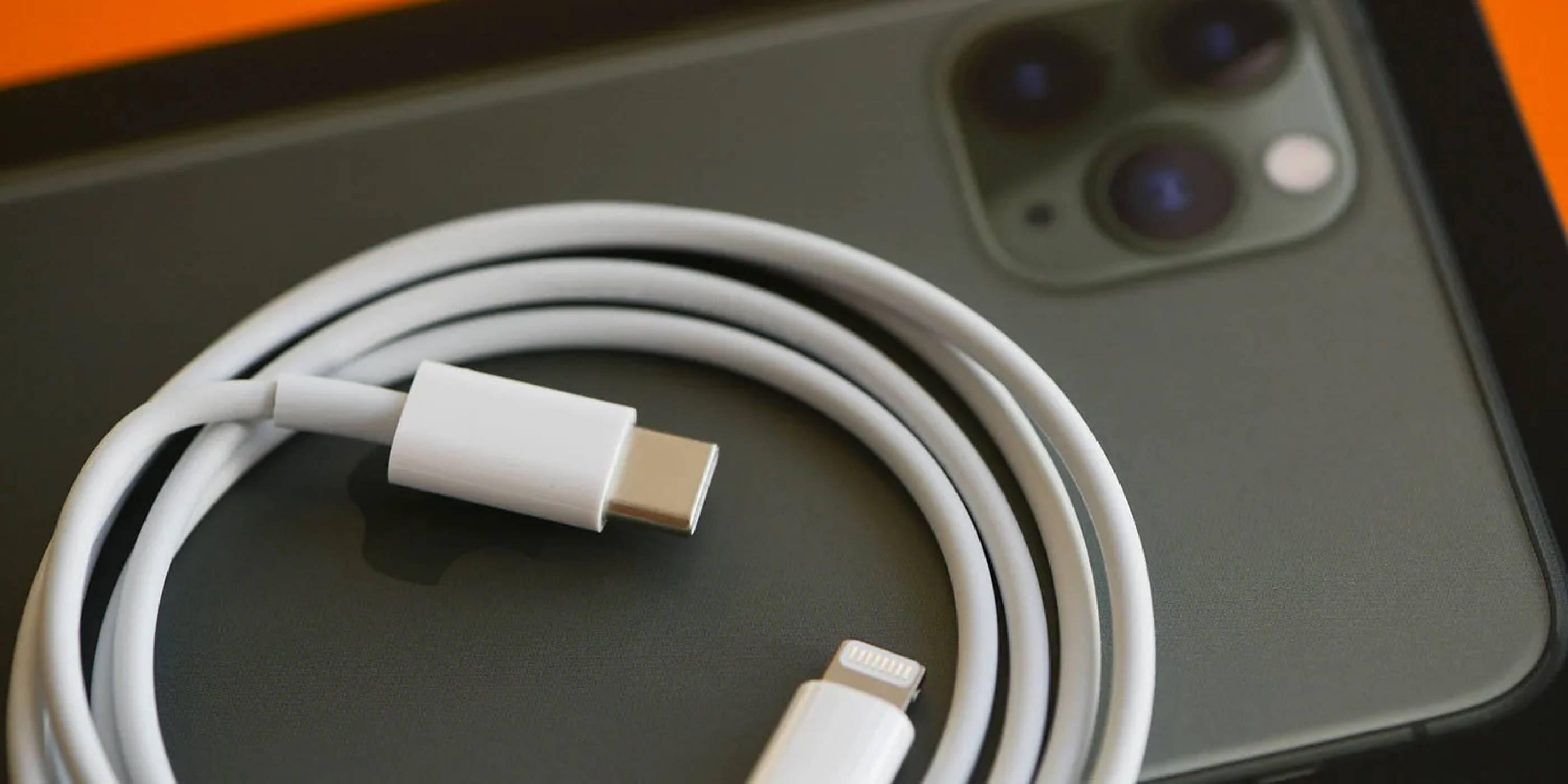 iPhone 13 може би ще поддържа 25W жично зареждане