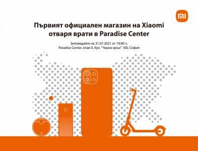 Xiaomi открива първия си официален магазин в България