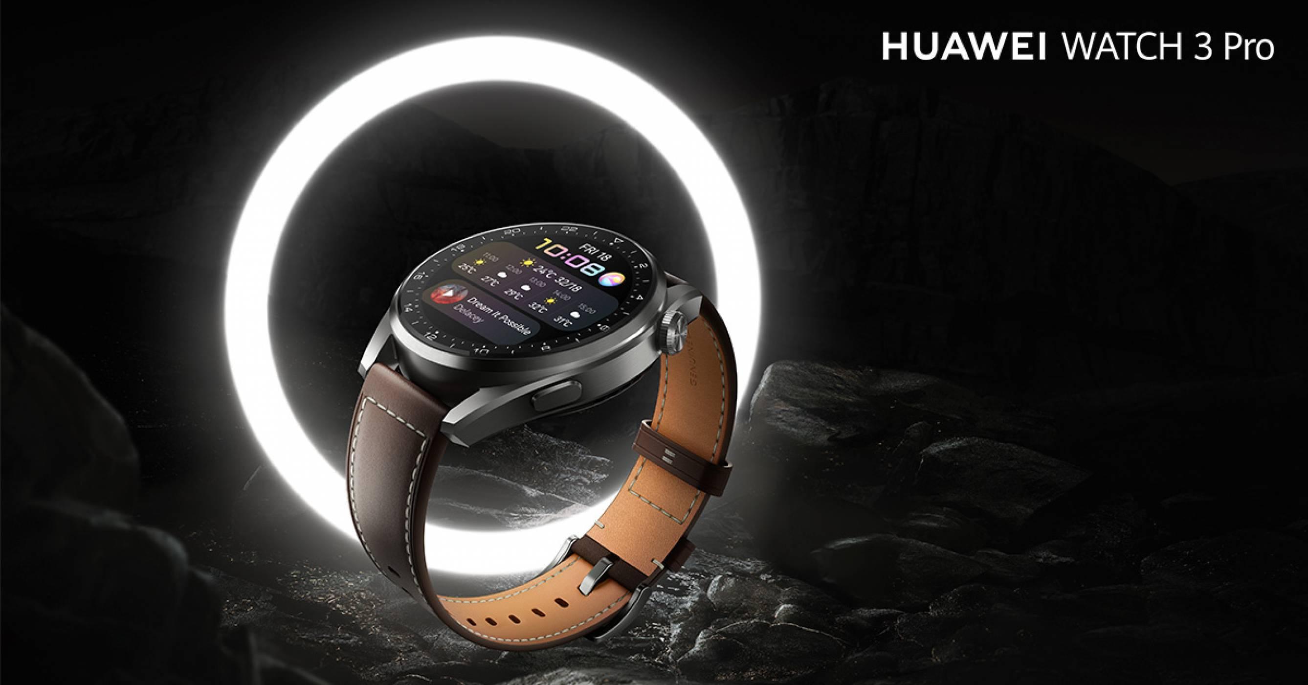 HUAWEI WATCH 3 Pro печели наградата на EISA за най-добър смарт часовник