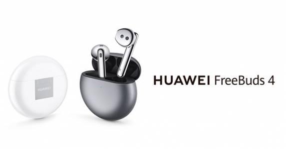 Стартират продажбите на HUAWEI FreeBuds 4 в България – Hi-Res Audio слушалки с адаптиращо се към ухото шумопотискане