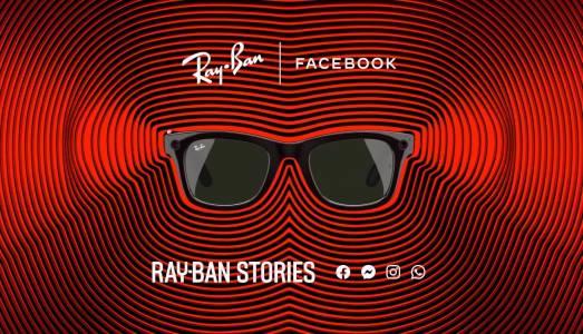 Началото на нова епоха или еднодневка: очилата на Facebook и Ray-Ban са тук (ОБЗОР)