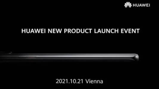Глобалната премиера на Huawei P50 ще бъде на 21 октомври във Виена